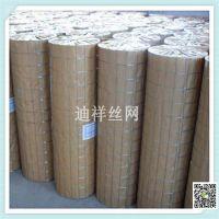 陕西西安工地贴瓷片专用加固防裂铁丝网 钢丝网抹墙网 电焊网