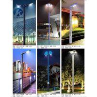 合肥现代简约庭院灯景观照明灯