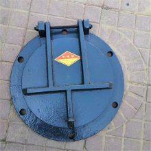 宇东水利机械供应PMY型DN800硬密封铸铁拍门DN1000软密封玻璃钢拍门