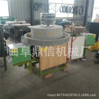 50型电动面粉石磨 五谷杂粮专用电动石磨 厂家直销