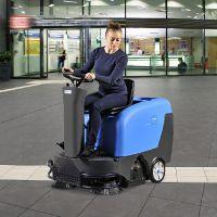 容恩驾驶式扫地机R-QQS|公园仓库用电动扫地机|小区物业用扫地机