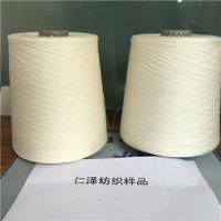 环锭纺竹纤维纱21支32支40支50支60支