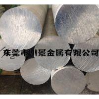 国标环保5052铝棒 5052铝棒价格