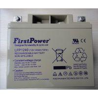 贵阳一电蓄电池厂家销售LFP1280全国免运费一电电池12V80AH