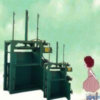 布匹编织袋液压打包机 木糠锯末打包设备 启航塑料薄膜编织袋液压打包机