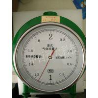 中西电远传湿式气体流量计 型号:ZX3M/LML-1库号:M396066