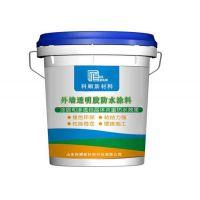 山东透明胶防水胶|透明胶防水胶批发