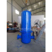 mqf-32 高效油水分离器 除水除油除杂滤芯式汽水分离器