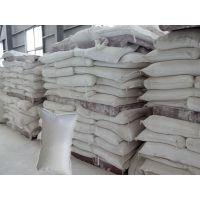 供应陕西汉中各地工业级氢氧化钙 帝鑫牌氢氧化钙