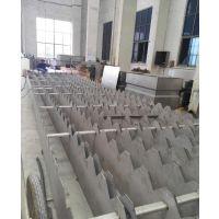 定做304不锈钢集水槽 自来水厂污水厂专用堰板厂家直销交货迅速