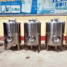 家用葡萄酒发酵罐 密封性好的储酒罐 无菌保温储酒容器生产厂家