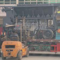 康巨粉碎设备 柴油电动两用粉碎机破石机