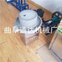 多功能小型30cm石磨豆浆机 芝麻香油加工石磨机 花生酱机 通达定制