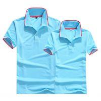 白云区纯棉POLO衫定制,永泰翻领POLO衫定做,款式高档,免费印字