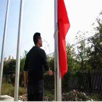 金聚进 兴化市戴南镇便民中心不锈钢旗杆 锥形内置手动升降旗杆