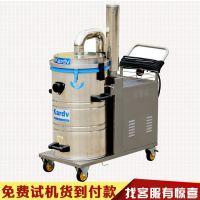河南380v2.2kw工业吸尘器,洛阳380v工业吸尘器,80l工业吸尘器