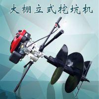 普航便携式地钻 汽油打孔机价格 大小直径螺旋钻头挖坑机