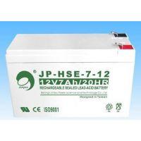 劲博蓄电池JP-HSE-31铅酸蓄电池报价