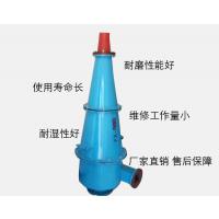 聚氨酯旋流器厂家/图片/用途
