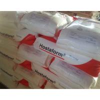 原料PP台湾台化4520台湾台化 B1101聚丙烯塑料