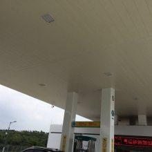 厂家直销防风扣板 加油站吊顶天花
