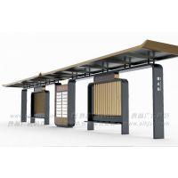 城市公共汽车候车亭巴士公交站台铝型材公交站亭宿迁厂家制作