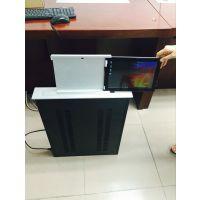 湖南勤嘉利/QJL平板升降器 多媒体超薄升降器 无纸化会议系统厂家