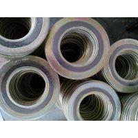 高压内外环金属缠绕垫片 国标缠绕垫 加工定做金属缠绕垫