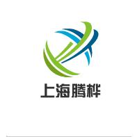 上海腾桦电气设备责任有限公司