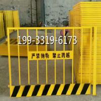 建筑工地升降货梯安全防护门 基坑临边防护栏