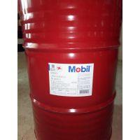 供应美孚液压油美孚力图H32抗磨液压油