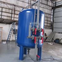晨兴供应云南大理社区卫生院输液透析超纯水设备前置石英砂过滤器