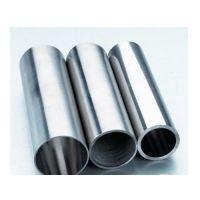 铝管分为硬质铝管和软质铝管两种欢迎订购电话13662093466