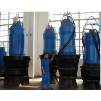 临江临湖建立泵站用混流潜水泵|津奥特1000QHB-50雨水泵站潜水泵|1000QHB-50型混流泵
