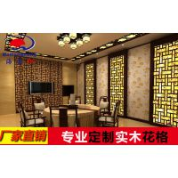 海棠红木雕 中式仿古门窗15mm厚 屏风 玄关 实木花格 电视背景