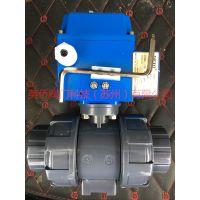 电动UPVC塑料双由令活接球阀UQ921F-10S电动塑料球阀 英侨阀门、上海阀门