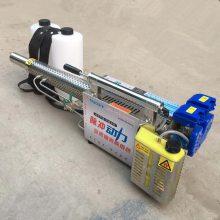 新款脉冲式弥雾机 养殖防疫消毒机 手提式汽油烟雾水雾两用机 乐丰牌