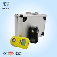 出售西安华凡手持式便携式氯化氢检测仪探测器HFP-1201泄露仪HCL报警器防爆