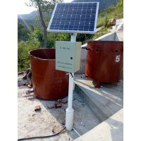 九州晟欣供应水土流失动态监测系统