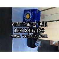 NMRV130-400涡轮减速机,RV减速机,蜗轮蜗杆减速机,减速机厂家