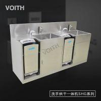 广州医用不锈钢多功能洗手池福伊特VOITH VT-SHG系列