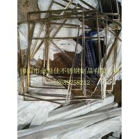 厂家专业定制 高档不锈钢边框金属相框镜框画框 可镀各种颜色