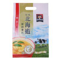 Quaker 桂格北海道风味鲜奶麦片(奶茶味)312g (26g*12)袋台湾进口