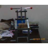 手动压钠机 型号:SJ177-2