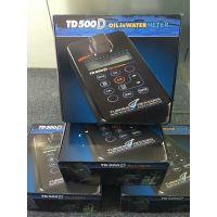 油份监测仪、油份分析仪(手持式)TD-500D