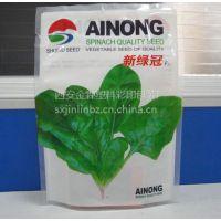 宜川县金霖塑料包装制品,定制生产菜籽种子包装袋
