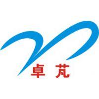 东莞卓芃工贸有限公司