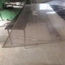 优质冲孔板 镀锌板冲孔网 浴池水过滤网