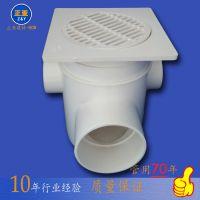 厂家供应正亚牌 地漏 PVC单立管多功能防臭地漏