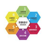 荔湾网站建设_天河网站制作_白云网站设计_大石做网站公司